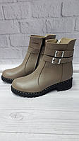 Зимние женские кожаные бежевые ботинки. Харьков