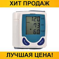 Тонометр на запястье Blood Pressure Monitor!Спешите Купить