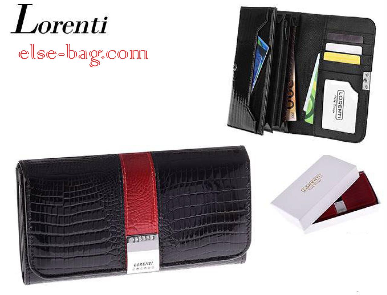 Красный кошелек с черной полосой черный