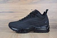Кроссовки зимние мужские в стиле Nike Air Max 95 Sneakerboot код товара OD-3263. Черные