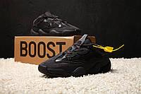 Кроссовки мужские в стиле Adidas Yeezy 500 код товара KS-0019. Черные