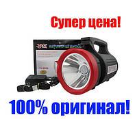 Прожектор мощный Yajia-Luxury YJ-2886 5W+22 LED 5500mAh+power bank+выходы под лампочки