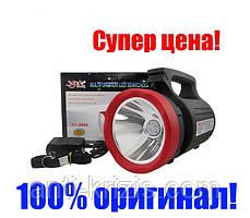 Прожектор мощный Yajia-Luxury YJ-2886(2896) 5W+22 LED 5500mAh+power bank+выходы под лампочки