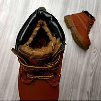 Ботинки детские на меху COMFY коричневые  зимние, фото 2