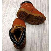 Ботинки детские на меху COMFY коричневые  зимние, фото 3