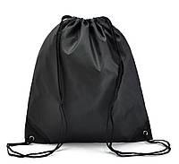 e68733e4579e Сумка-мешок/рюкзак для спортивной формы и сменной обуви для школьников «4  Сезона