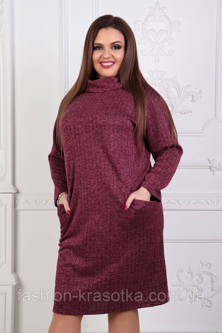 Трикотажне жіноче плаття,розміри :50,52,54,56.