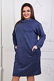 Трикотажне жіноче плаття,розміри :50,52,54,56., фото 2