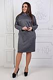 Трикотажне жіноче плаття,розміри :50,52,54,56., фото 3