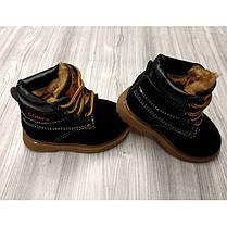 Ботинки детские на меху COMFY черные  зимние, фото 2