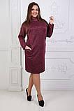 Трикотажне жіноче плаття,розміри :50,52,54,56., фото 4