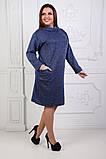 Трикотажне жіноче плаття,розміри :50,52,54,56., фото 5