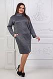 Трикотажне жіноче плаття,розміри :50,52,54,56., фото 6