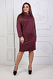 Трикотажне жіноче плаття,розміри :50,52,54,56., фото 7