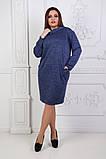 Трикотажне жіноче плаття,розміри :50,52,54,56., фото 8
