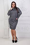 Трикотажне жіноче плаття,розміри :50,52,54,56., фото 9
