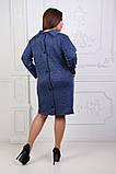 Трикотажне жіноче плаття,розміри :50,52,54,56., фото 10