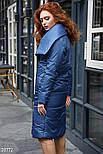 Утепленное синее пальто с большим воротником, фото 2