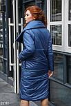 Утепленное синее пальто с большим воротником, фото 3