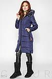 Темно-синее зимнее пальто из плащевки и капюшоном с мехом, фото 2