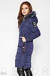 Темно-синее зимнее пальто из плащевки и капюшоном с мехом, фото 3