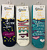 Шкарпетки дитячі махрові з гальмами ТМ Bross!