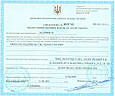 Регистрация ООО и других субъектов хозяйствования, фото 4