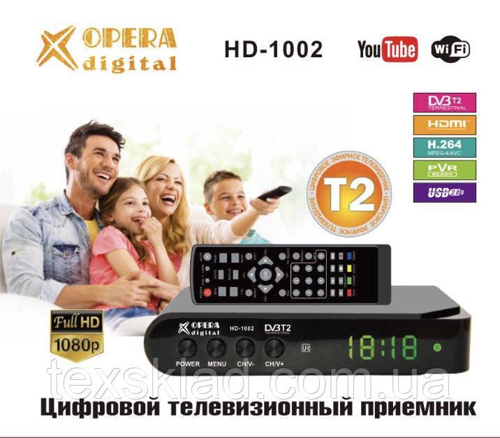 Тюнер Т2 OPERA DIGITAL HD-1002 DVB-T2