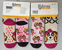 Шкарпетки дитячі махрові з гальмами ТМ Bross !