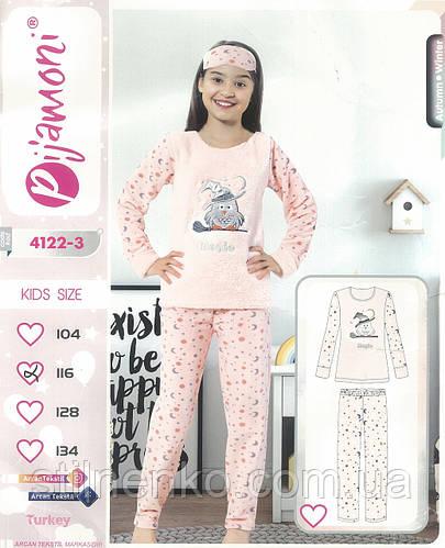 15b8387d0c0e Пижама детская/подростковая Pijamoni рост 104-172см Турция: продажа, цена в  Одессе. пижамы детские от