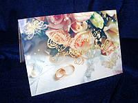 """Папка """"Свидетельство о браке"""" №5"""