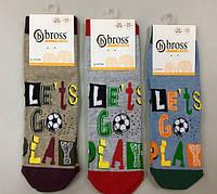 Шкарпетки дитячі ТМ Bross Туреччина!!!