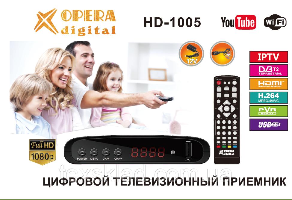 Тюнер Т2 OPERA DIGITAL HD-1005 DVB-T2