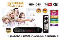 Тюнер Т2 OPERA DIGITAL HD-1005 DVB-T2, фото 1