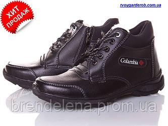 Чоловічі ЗИМОВІ черевики р40-41 ( PAOLLA)