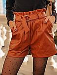 Женский костюм: кофточка из ангоры и шорты с высокой посадкой из эко-кожи (4 цвета), фото 2