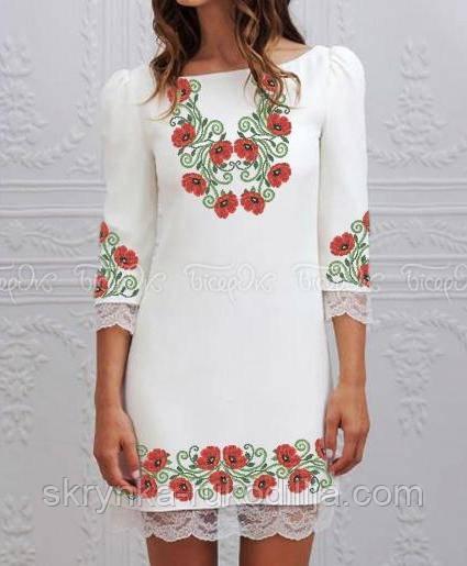 7e938b363a5 Заготовка для вишивки жіночого плаття бісером або нитками  продажа ...