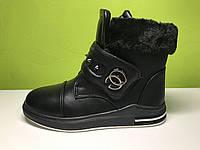 Ботинки Сапоги Зима на Девочку Тм Bessky   34 р 20,5 см
