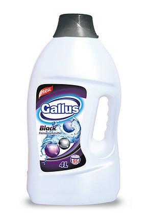 Gallus Гель для прання Чорний 95прань 4л (0209) , фото 2