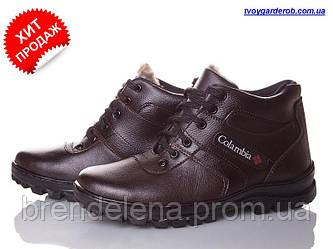 Чоловічі КОРИЧНЫВЫЕ черевики р40-45( Кардинал) )