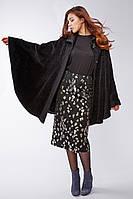 cf9ce966b66 Модное пальто оверсайз из сури альпака. Tiziana 01-черный