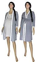 NEW! Комплекты для беременных и кормящих мам -  серия Klipsa Soft Dark Blue ТМ УКРТРИКОТАЖ!