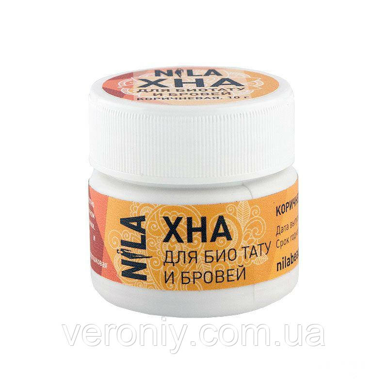 """Хна для биотату и покраски бровей """"Nila"""" коричневая, 10 гр."""