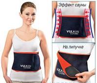 Вулкан Extra Long размер 110х20 см пояс для похудения