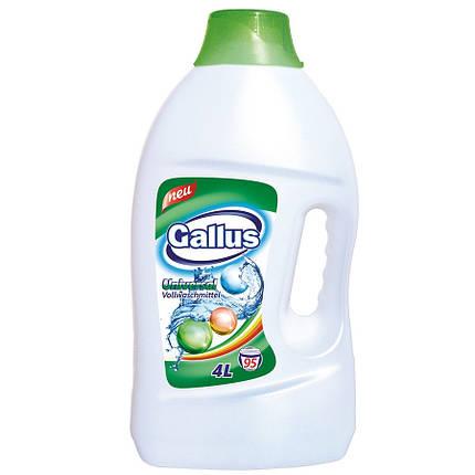 Gallus Гель для прання Універсальний 95прань 4л (0193), фото 2