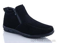 Зима 2018.Мужские зимние ботинки  Zeffira-Nasite (размеры 40-45)