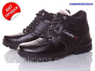 Чоловічі ЗИМОВІ черевики р40.42 ( Кардинал)