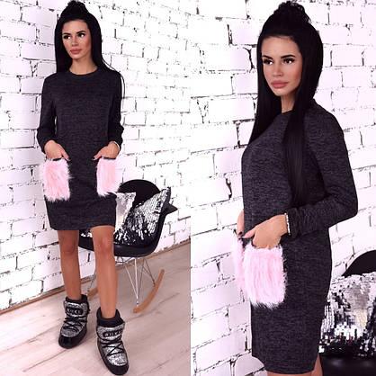 8845b8f7b93 Платье женское теплое из ангоры с мехом на карманах   продажа
