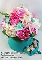 """Букет из конфет в  коробке """"Мисс совершенство""""№11+7, фото 1"""