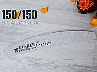 Пилка для нігтів Starlet 150/150 човен, колір сірий, фото 1